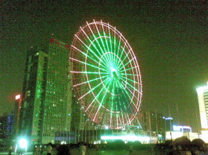 changsha ferris wheel at night