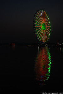 star of lake tai ferris wheel